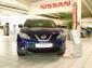 Nissan Qashqai 1.6 dCi DPF N-Vision 4x2